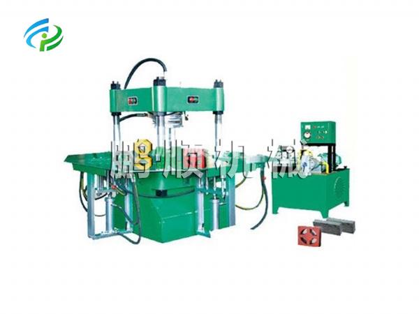 PS-850液压地面砖机